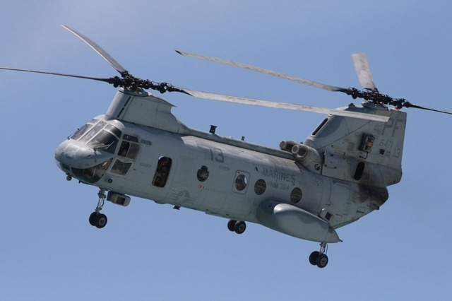 helicopter-2268_640.jpg